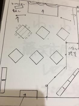 A853C814-5B03-495E-9CCA-2987C14EC8F5.jpeg